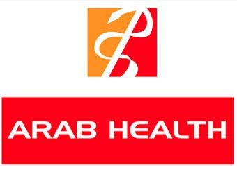 Arab Health 2018 in Dubai
